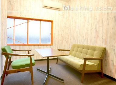 ミーティングルーム画像